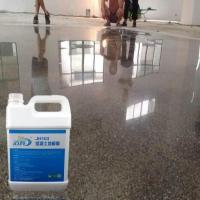 混凝土地坪翻新打蜡 洁辉水泥地板修复树脂蜡