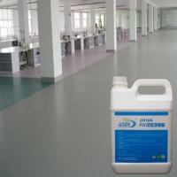 供应pvc地板护理打蜡水正品pvc塑胶地板防滑免抛蜡