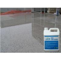 供应广东水磨石地板蜡 洁辉101水磨石修复防滑蜡水