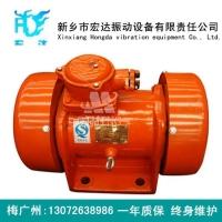 YBZD防爆振动电机 河南YBZD-50-6防爆电动机