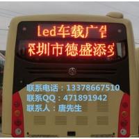 LED公交屏