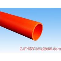 浙江飞鱼MPP、PE电缆保护管
