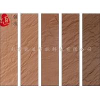 广西锦埴柔性面砖软瓷板岩砖劈开砖