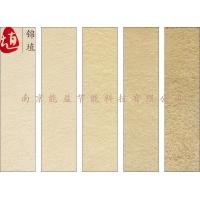 北京锦埴柔性面砖软瓷劈岩砖劈开砖