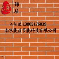 西安软瓷厂家 锦埴软瓷批发 软瓷设备