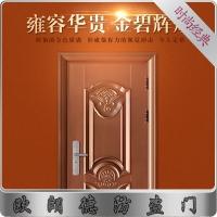 【欧朗德防盗门】J00510cm甲级门反凸紫铜门防盗安全门