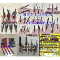 木工刀具、车枳背刀、木工钻头、木工刨刀片、圆棒刀、钨钢排钻.
