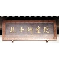 蚀刻磷铜板品牌