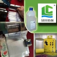 PET透明盒胶水