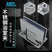 货源直销 玻璃门铰链 304 玻璃固定件 浴室门合页 玻璃配