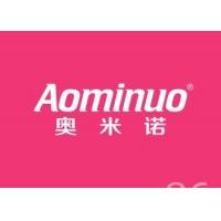 香港奥米诺智能家居科技有限公司