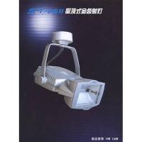 史福特照明系列—筒灯——SMX5-J150