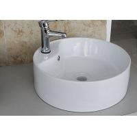 威尼斯卫浴 艺术盆 座便器 马桶 蹲便器