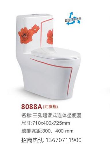 8088坐便器中国风系彩花青花旗袍坐便器