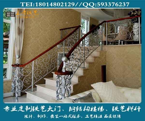 南京王奇铁艺栏杆,楼梯栏杆定制,别墅欧式栏杆