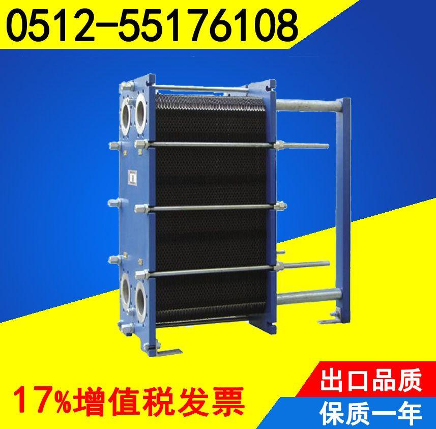 板式换热器结构及工作原理