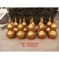 供应铜雕葫芦,铸铜葫芦,铜雕工艺品
