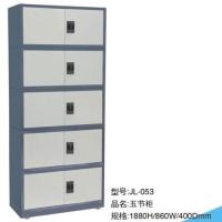 优质供应五节柜 文件柜 更衣柜 质量优 可定制