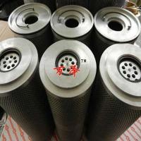 万泽定制 汽轮机润滑油并联滤芯 磨煤机滤芯