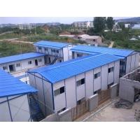 供应新型环保低价出口彩钢活动房