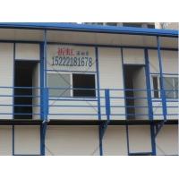 赤峰阿魯旗生產批發焊接式彩鋼房 阿魯旗活動房批發價格