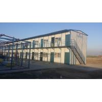 工地可回收复合板岩棉防火住人用活动房