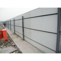 供应低价环保新型围挡复合板工程围墙