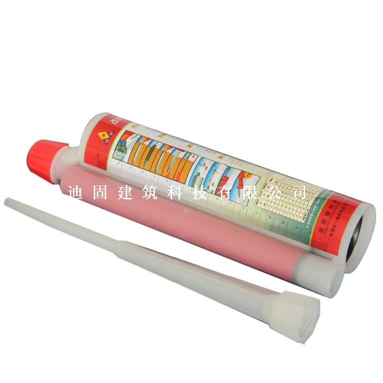 迪固改性环氧注射式植筋胶360ML包装支装植筋胶