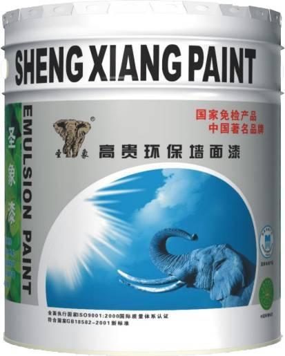 高级环保墙面漆