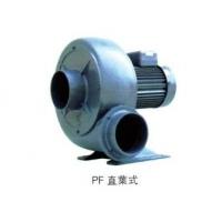 供应【精品】制果机械用全风PF-75透浦直叶式鼓风机