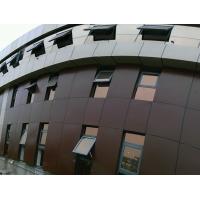 工程墙面装饰氟碳异形铝单板
