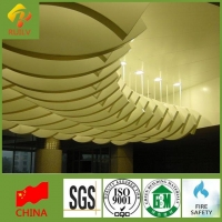 工程吊顶专用喷粉弧形铝单板天花