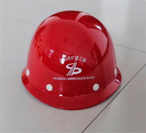 平頂ABS安全帽 尖頂ABS安全帽-- 得力