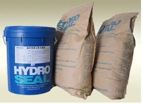 供应Hydro-seal混凝土屋面防水材料