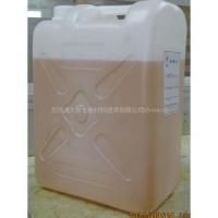 环氧树脂 韧性固化剂 QS-1680H
