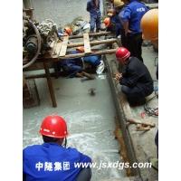 隧道堵渗漏水/地下室防水/地下工程漏水堵漏/人防工程防水/伸
