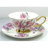 骨质瓷咖啡杯碟套装,欧式杯碟套装,欧式杯碟套装