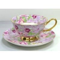 骨瓷金箔杯碟 咖啡杯碟GC1450C-1