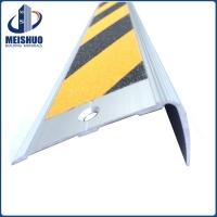 铝合金楼梯止滑条L式止滑防滑贴安全耐磨