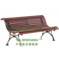 铸铁椅子腿公园椅,公园休闲椅