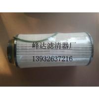 斯坦尼亚泵和柴油滤芯1873018