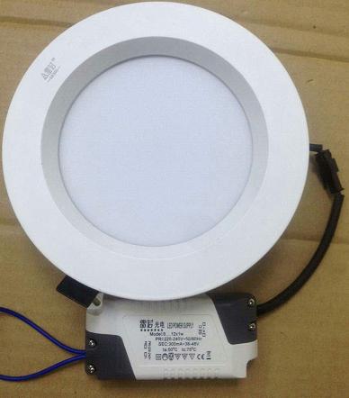 雷若4寸9W LED筒灯