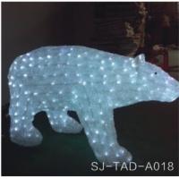 led滴胶北极熊造型