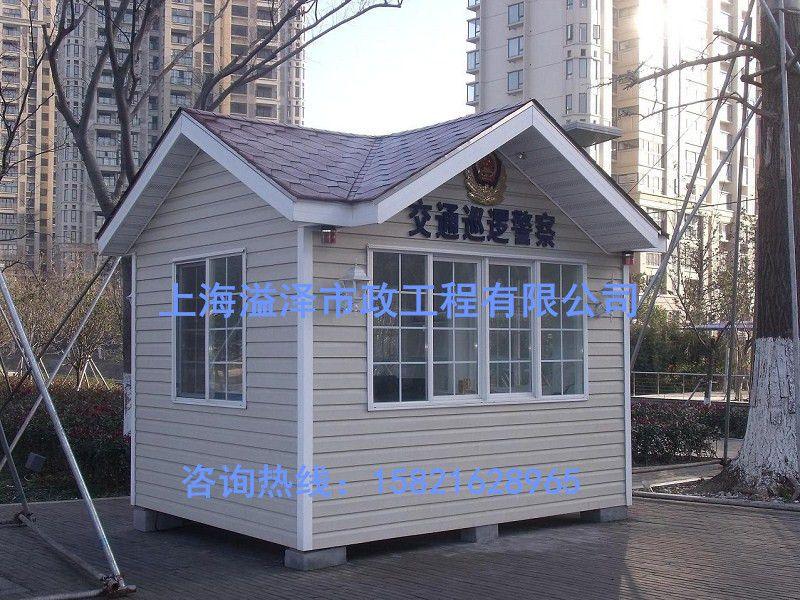 特价供应 pvc挂板岗亭, 保安岗亭 ,上海岗亭