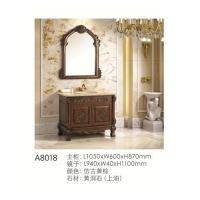 澳伽卫浴-仿古浴室柜A8018