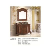 澳伽卫浴-仿古浴室柜A8010