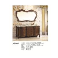 澳伽卫浴-仿古浴室柜A8001