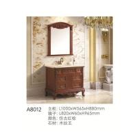 澳伽卫浴-仿古浴室柜A8012