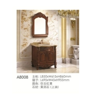 澳伽卫浴-仿古浴室柜A8008