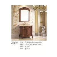 澳伽卫浴-仿古浴室柜A8019